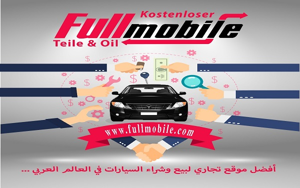 Fullmobile Cars Market